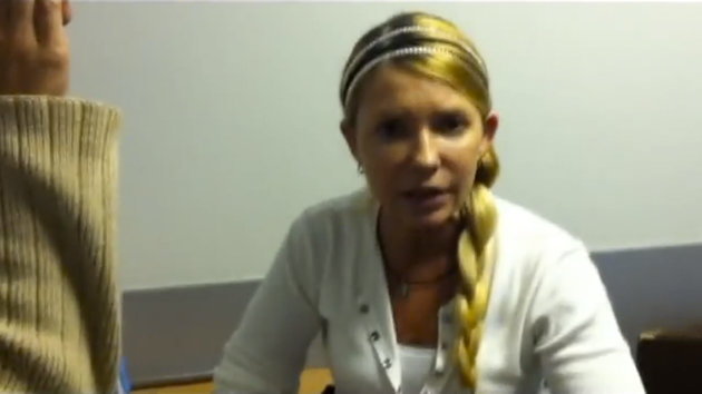 "In this Friday, Sept. 28, 2012 image taken from the video filmed by a cellphone in a hospital in Kharkiv, Ukraine, Ukraine's jailed former Prime Minister Yulia Tymoshenko addresses Ukrainians. Ukraine's jailed former Prime Minister Yulia Tymoshenko urged her country Saturday to defeat President Viktor Yanukovych's party in next month's parliamentary election. In an emotional video appeal, Tymoshenko accused Yanukovych of turning Ukraine into a ""police state."" (AP Photo/www.tymoshenko.ua)"