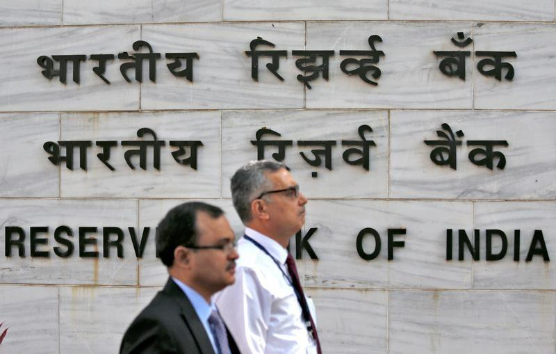 Expert Views: RBI unexpectedly keeps policy rate unchanged