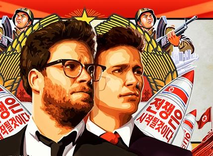 Did GOP Just Give Sony Permission To Release The Interview?