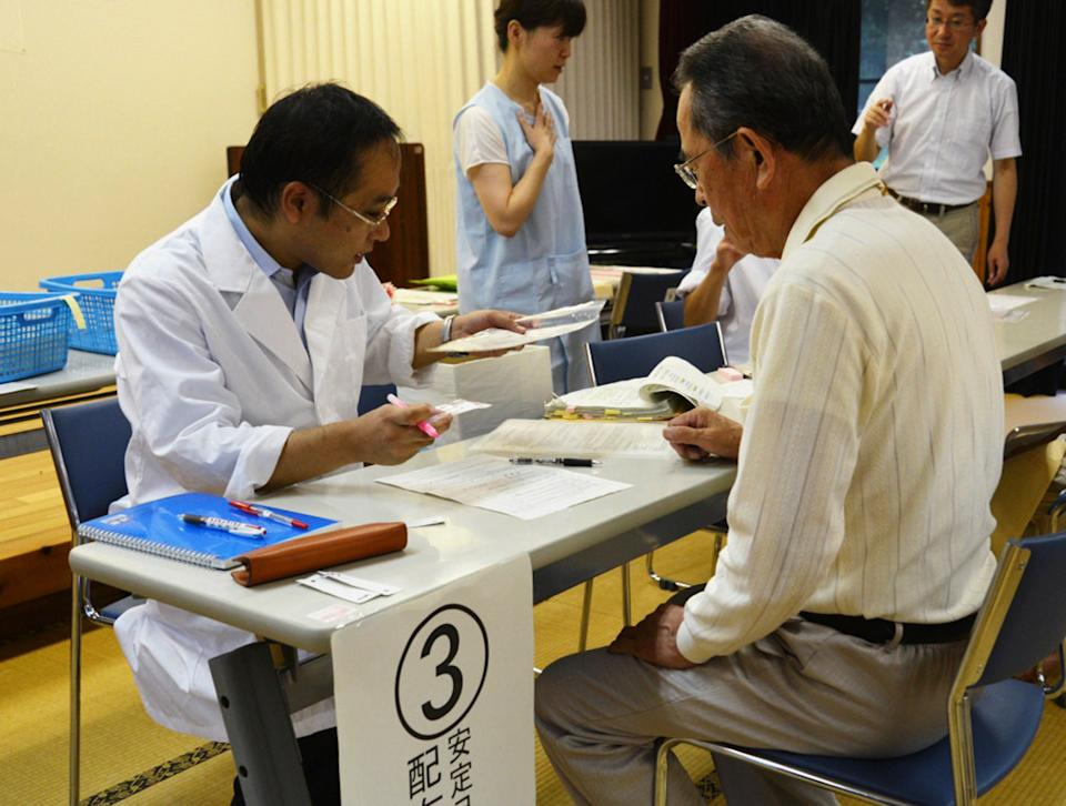 Japanese get anti-radiation pills ahead of nuclear restart