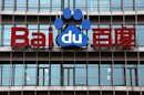 The company logo of Baidu can be seen on its headquarters located in Beijing