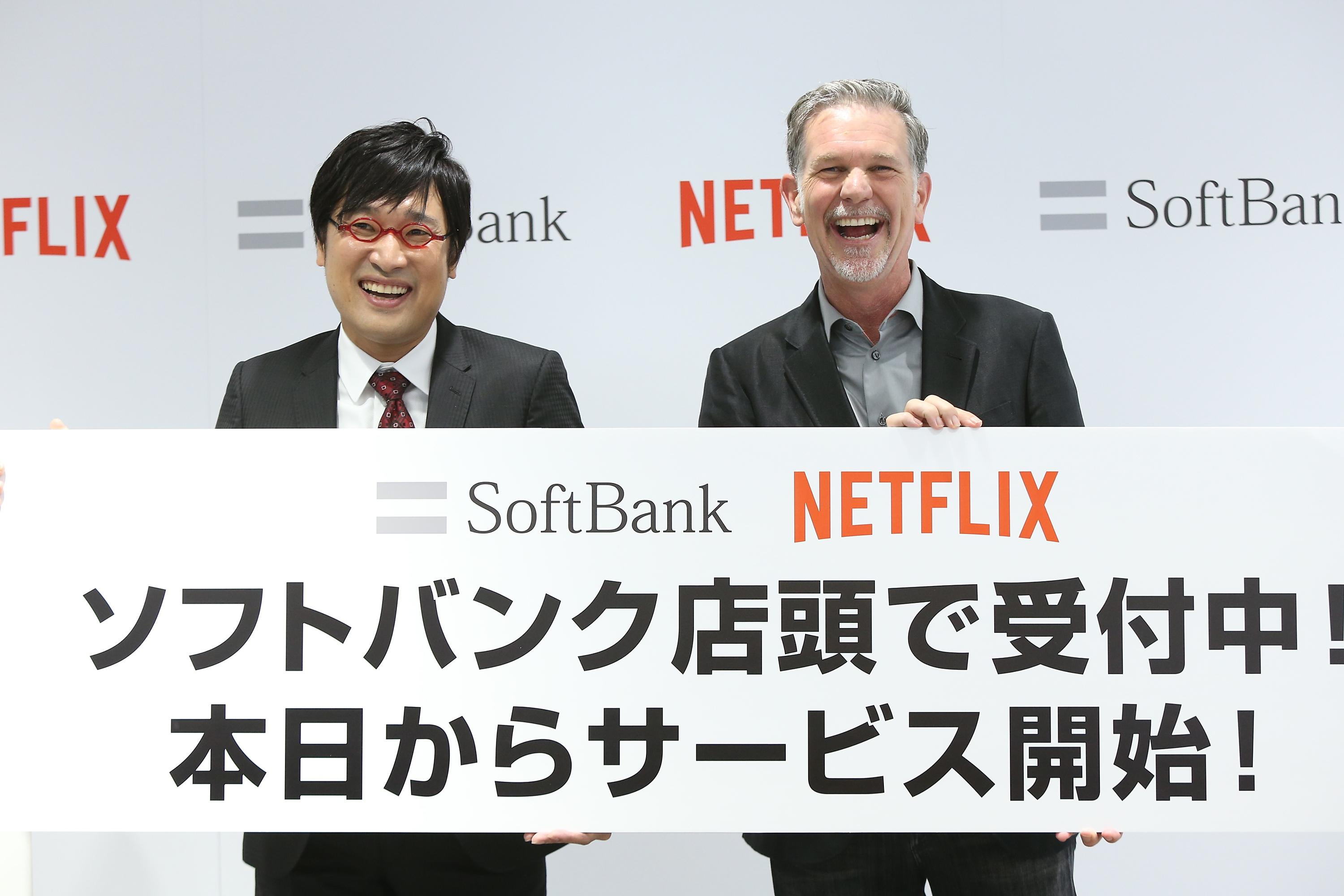 Netflix debuts in Japan as threats grow at home