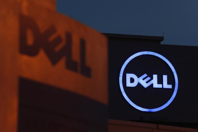 Dell logos are seen at its headquarters in Cyberjaya
