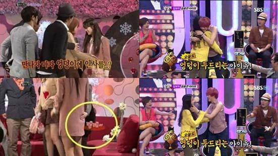 IU's Hands Love Traveling to Embarrassing Territory