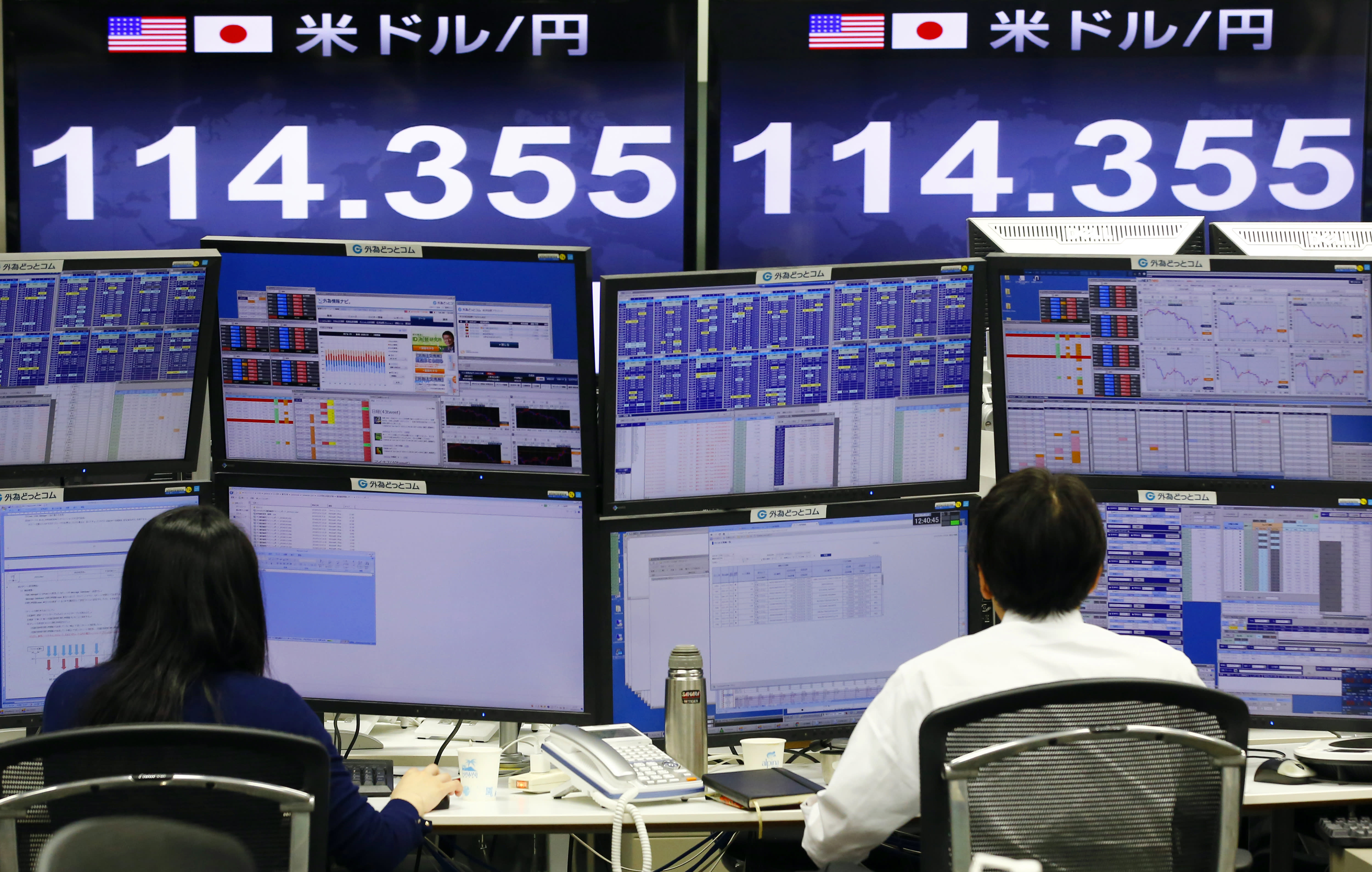 World stocks down on growth jitters, Japan dives 5.4 percent