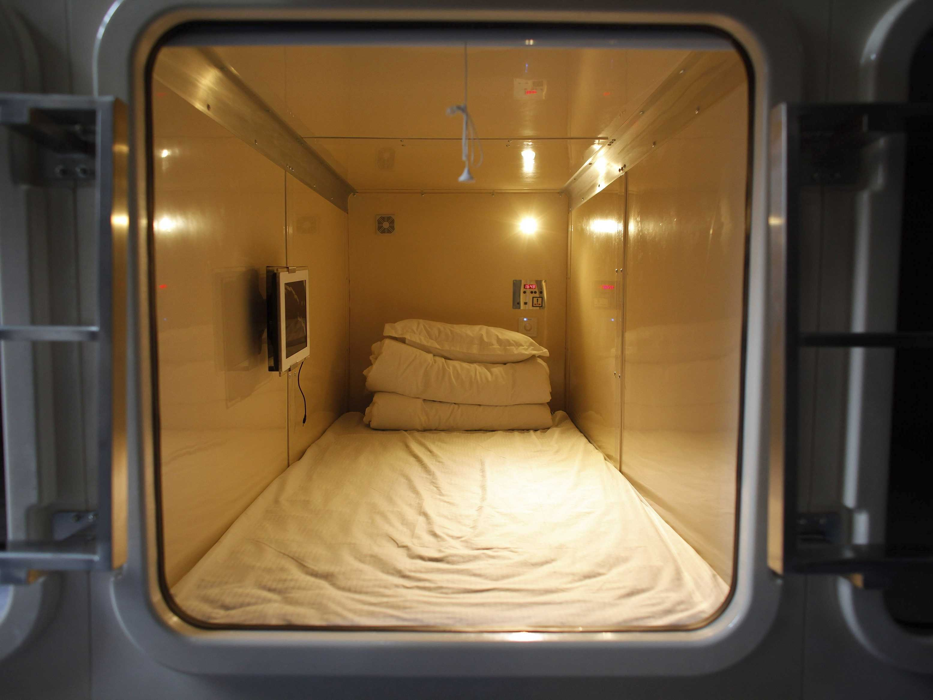 China first capsule hotel