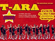 "CCM criticised for ""Little T-ARA"""