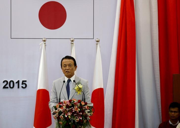 Japan, China, South Korea discussing three-way meeting in Lima - Aso