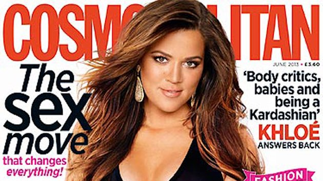 Khloe Kardashian: 'I'm Not Kim or Kourtney' (ABC News)