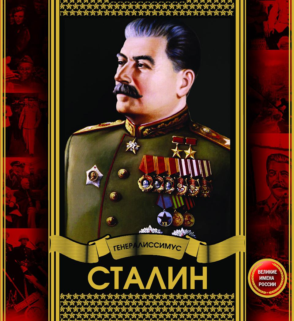 "In this undated photo provided by Kupialt.ru, a notebook cover depicts Soviet dictator Josef Stalin in the ""Great Russian"" series. School notebooks with a portrait of Soviet dictator Josef Stalin on the cover have been causing a controversy in Russia since they went on sale this week. (AP Photo)"