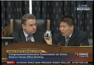 Chen Guangcheng Addresses Congress from China