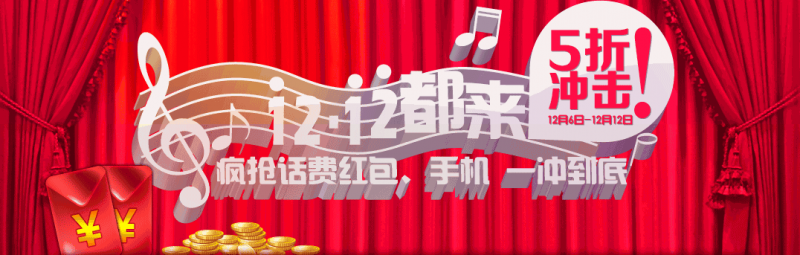 china mobile apple iphone 5s advertisement