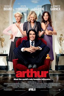 Poster of Arthur