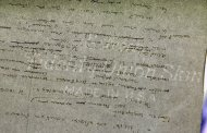 A close-up view showing some details of a manuscript draft for classic children's book The Little Prince, by French writer Antoine de Saint-Exupery is presented by auction house Art Curial in Paris, Thursday May 3, 2012. The only known draft pages, a two-page manuscript written in 1941 with an estimated value of between 40,000 and 50,000 euros, (US dlrs 52,000 to 65,000), and will be put on sale next May 16, in Paris.(AP Photo/Remy de la Mauviniere)