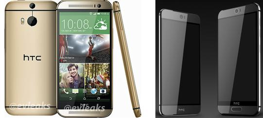 Big leak may finally reveal the real HTC One M9