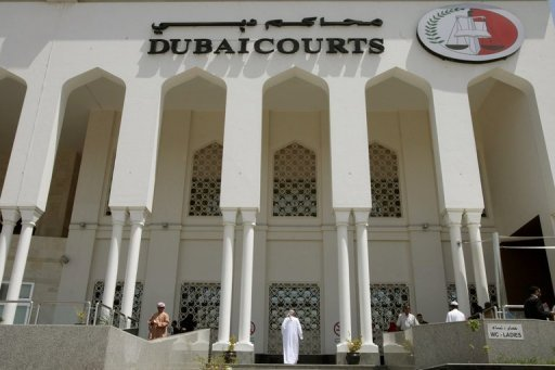 A view of Dubai Courts.