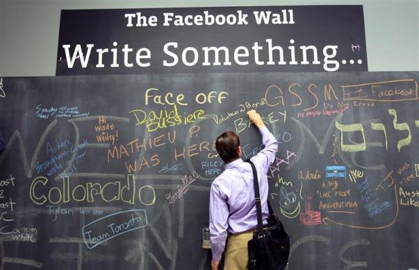 Facebook, tagged at new HQ