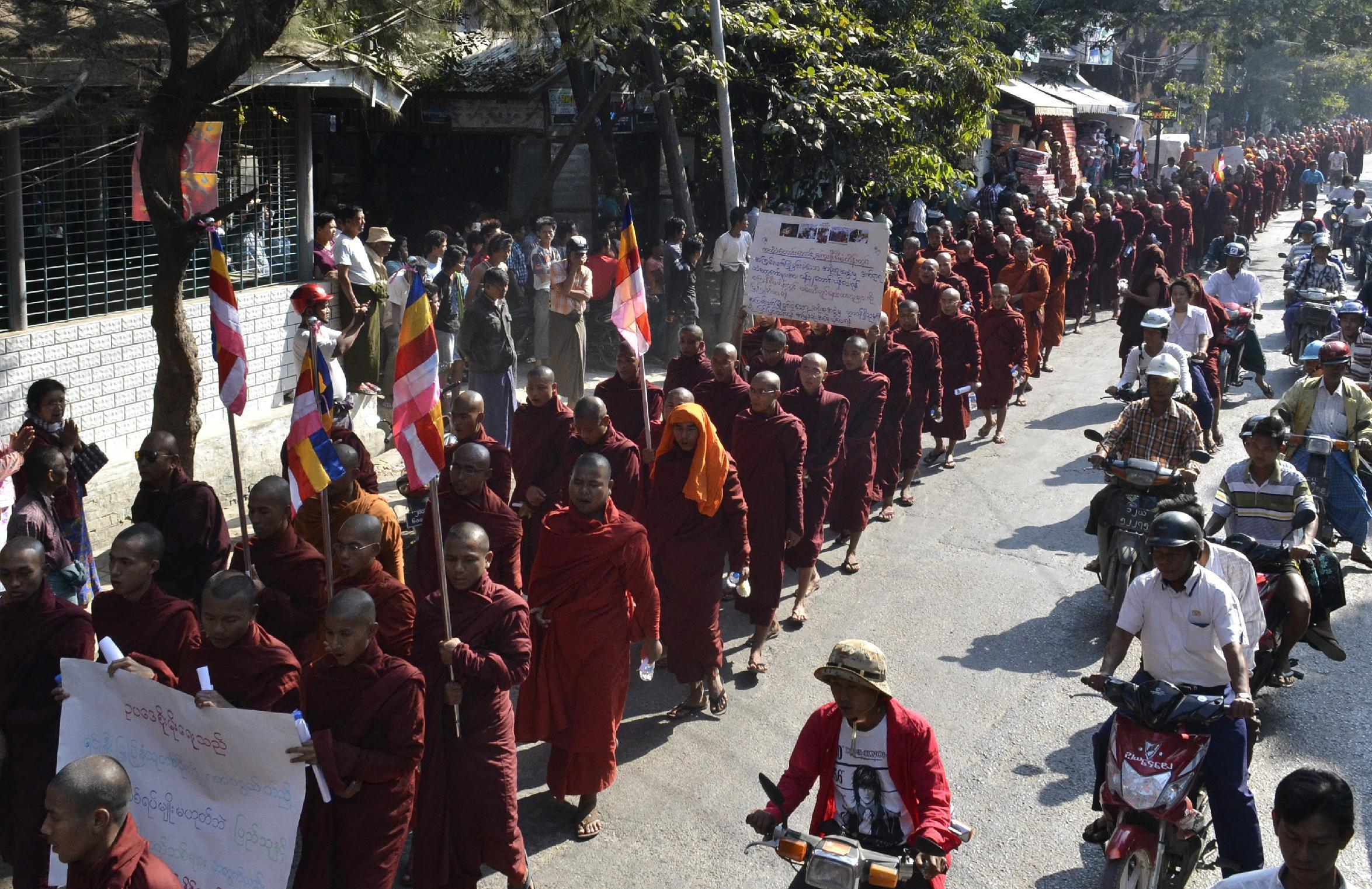 Hundreds protest against China-backed mine in Myanmar