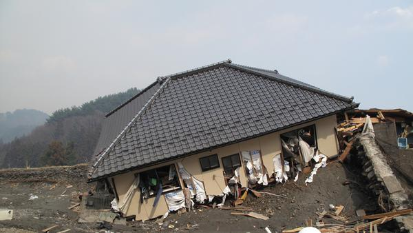 Why Some Earthquakes Are More Destructive