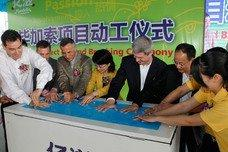Mondelez International Breaks Ground to Expand Biscuit Plant in China