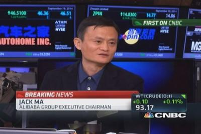 Most painful decision Jack Ma made