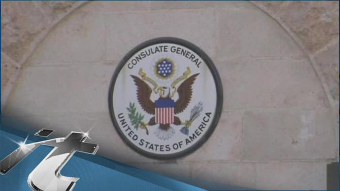 Islamism Breaking News: U.S. Official: Al-Qaeda Messages Indicate Planned Attack 'big'