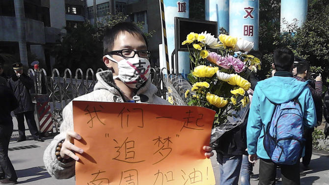 China censorship prompts rally and online protest