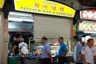 Fav Five Teochew Porridge