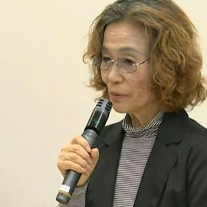 Japanese ISIS hostage's mother makes plea