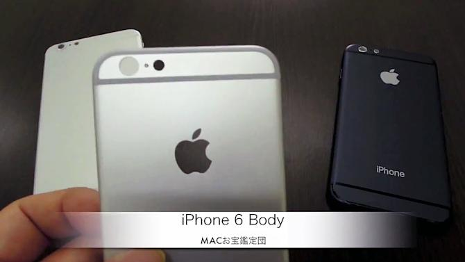 Actual iPhone 6 housing revealed on video for the first time
