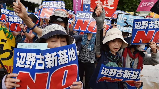 Protesters rally in Tokyo on May 24, 2015 against a controversial US airbase on Okinawa island, southern Japan