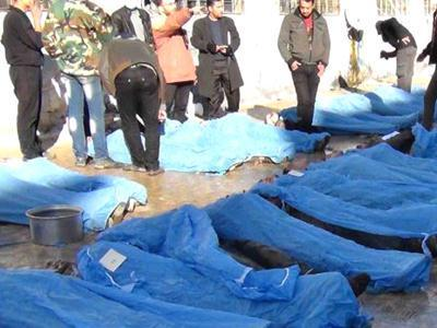 Raw: 65 Bodies Found in Syrian City of Aleppo