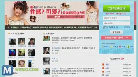 Police Investigating Social Media Oversharing in Shenzhen Death