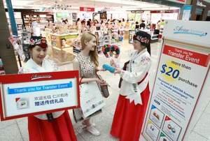 Incheon Airport's Duty Free Zone AIRSTAR Avenue Launches Marketing Campaign for Foreign Transfer Passengers