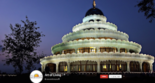 Top 20 Indian Business Pages On Google Plus 2013 image Art of Living G  cover 1024x547
