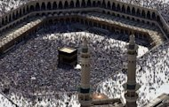 An aerial view shows the Kaaba at the Grand mosque in the holy city of Mecca