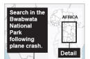 Map locates Bwabwata National Park, Namibia.; 1c x 3 inches; 46.5 mm x 76 mm;