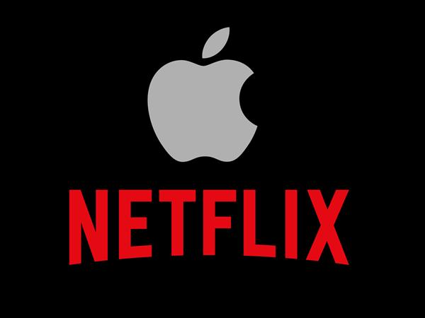 Hedge Fund Data Shows Netflix, Inc. (NFLX) is a Good Bet Despite the Decline
