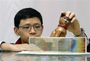 Singapore researcher demonstrates invisibility cloak at Nanyang University of Singapore