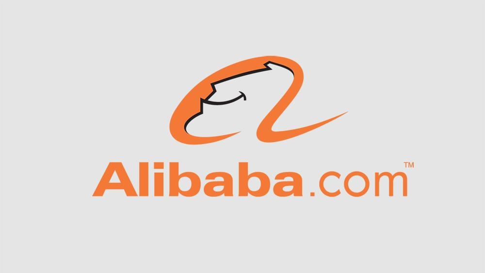 Alibaba Signs Pact With Shanghai Film Festival