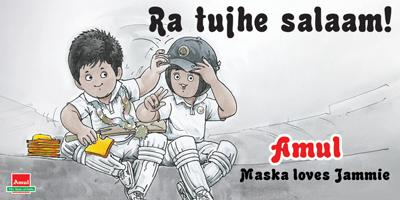 Rahul Dravid's retirement from Test cricket - March '12