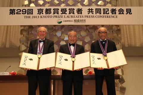 American Pioneers in Electronics Engineering, Evolutionary Biology and Jazz Music Honored with 29th Annual Kyoto Prize, Japan's Highest Private Award for Global Achievement