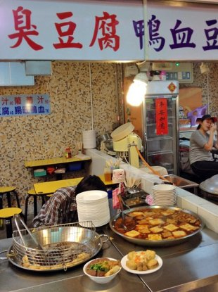 Falling in Love with Stinky Tofu