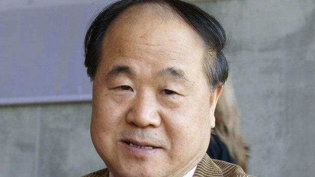 Chinese Author Mo Yan Wins the Nobel Prize for Literature