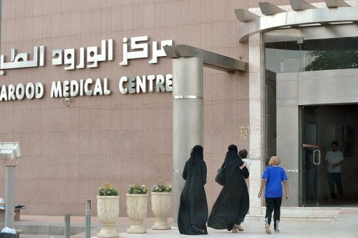 A Saudi family arrives at a hospital in the center of the capital Riyadh, on May 14, 2013. A man who had contracted the coronavirus has died in Saudi Arabia, raising the death toll in the kingdom from the SARS-like virus to 17, the health ministry announced on its website on Wednesday
