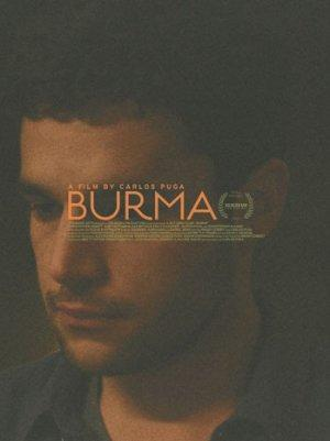SXSW: 'Girls's' Christopher Abbott Gets Serious in 'Burma' (Exclusive Photos)