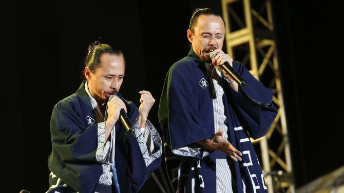 Japanese reggae group Ackee & Saltfish perform at the Sting 2014 concert in Kingston
