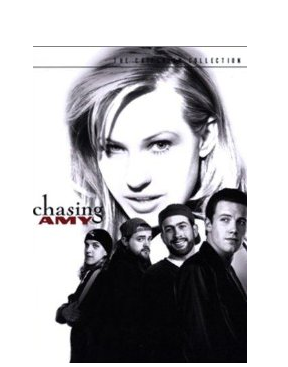 Holden - Chasing Amy
