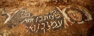 A mosaic inscription about rewards for those who do good deeds. Archaeologists have not yet released photos of the Samson fragments of the mosaic.