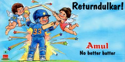 On Sachin Tendulkar's return to cricket after injury (2005)